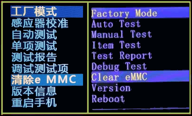 Clear eMMC Factory Mode